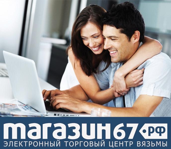 67shop.ru